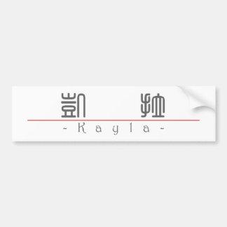 Kayla 21058_0.pdfの中国のな名前 バンパーステッカー