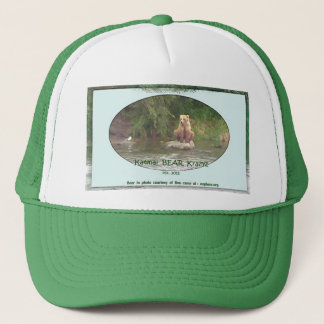 KBKのロゴの球の帽子 キャップ
