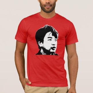 Ke Guevara Tシャツ