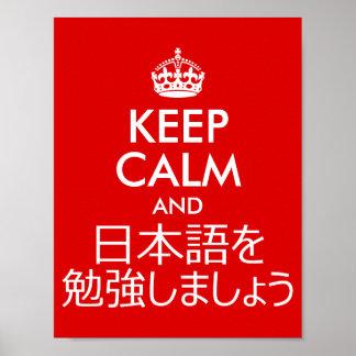 Keep Calm and Study Japanese ポスター
