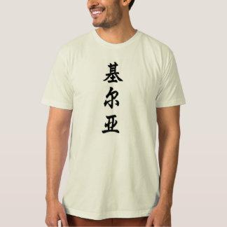 keira tシャツ