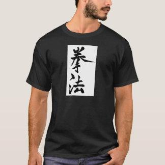 KEMPO Tシャツ