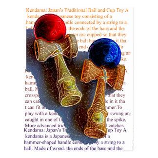Kendama、赤くおよび青の色インクスケッチ ポストカード