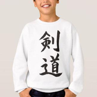 Kendo スウェットシャツ
