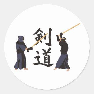 Kendo ラウンドシール