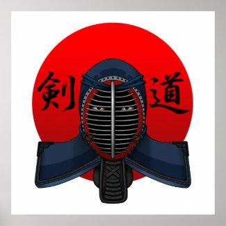 Kendo men2 プリント
