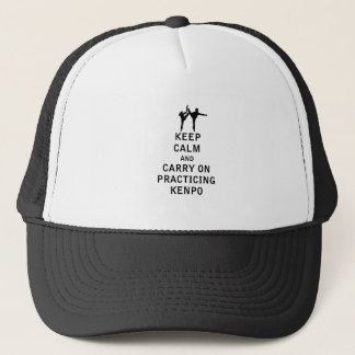 Kenpoを練習するKeep Calm and Carry On キャップ