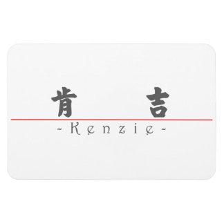 Kenzie 21307_4.pdfの中国のな名前 マグネット