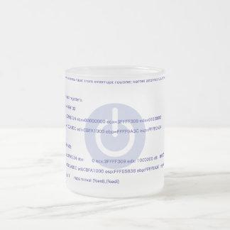 Kernel_Panic フロストグラスマグカップ