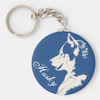 Keychainのシベリアンハスキー犬のKeychainのハスキーなカスタム キーホルダー