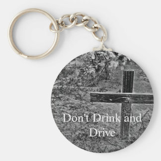 Keychainを飲まないし、運転しないで下さい キーホルダー