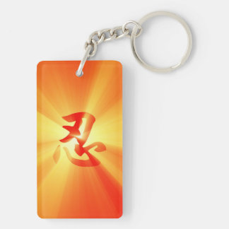 KeychainオレンジNINの漢字の星の破烈 キーホルダー