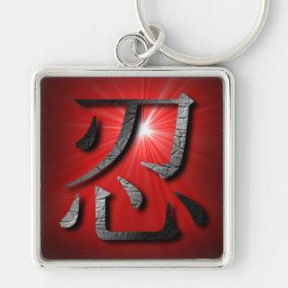 Keychain赤いNINの漢字の日曜日の優れた大きいスクエア破烈 キーホルダー