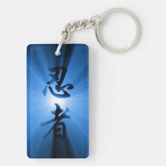 Keychain青いSHINOBIの漢字の星の破烈 キーホルダー