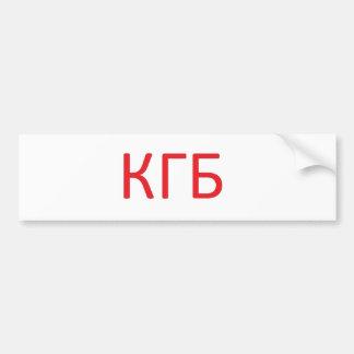 KGB Iはそれを盗聴することを望みます バンパーステッカー