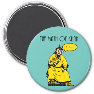 Khanの数学 マグネット