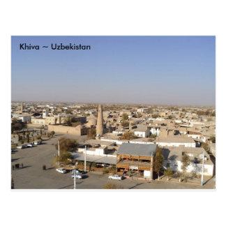 Khiva、ウズベキスタン上の眺め ポストカード