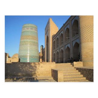 Khiva, Chiwa, Usbekistan Kalta-Minor-Minarett ポストカード