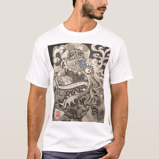 Kid of Dragon T Shirt Tシャツ