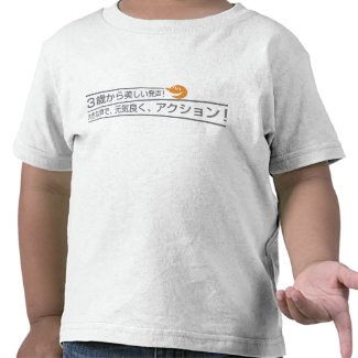 KIDS Tシャツ☆こどもアニメ声優教室 shirt