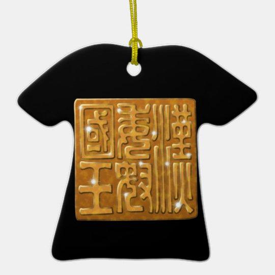 King of Na gold seal セラミックオーナメント