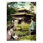 Kinkaku-jiの金寺院日本で提起している芸者 ポストカード