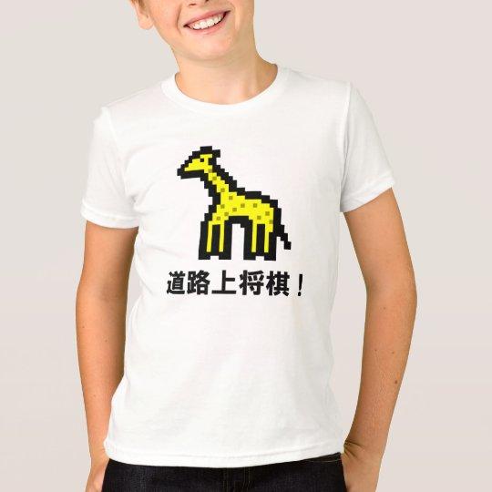 kirin tシャツ