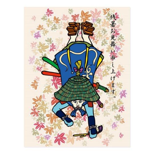 Kita Santaro end of summer Postcard ポストカード