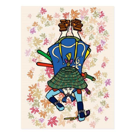 Kita Santaro Postcard ポストカード