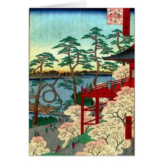 KiyomizuホールおよびShinobazuはUeno (上野清水堂不忍ノで池になります カード