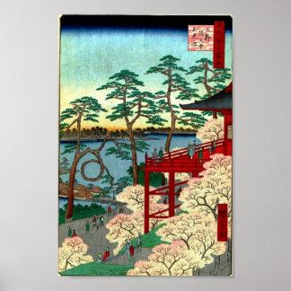 KiyomizuホールおよびUenoのShinobazuの池 ポスター
