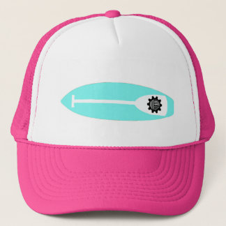 Knitty Triathleteのトラック運転手の帽子 キャップ