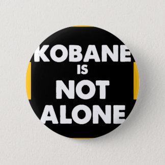 Kobaniはだけではないです 5.7cm 丸型バッジ