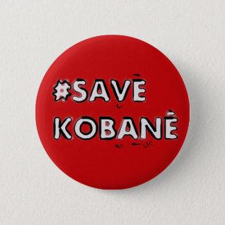 Kobaniを救って下さい 5.7cm 丸型バッジ