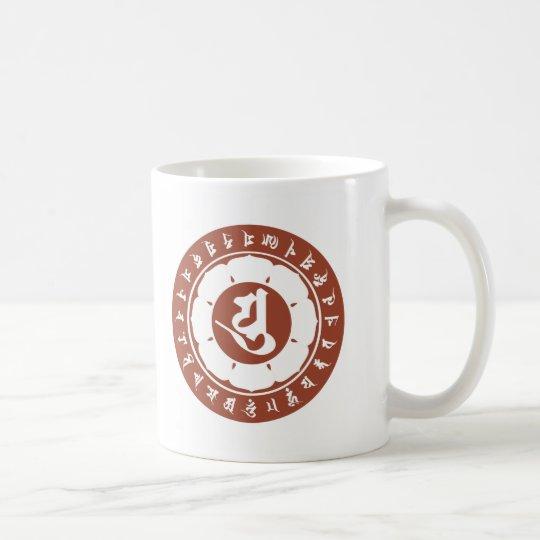 Kobo Daishi Sanskrit character / 弘法大師 梵字 蓮華 コーヒーマグカップ