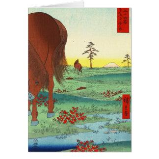 Koganeからの富士山は1858年の守備につきます カード