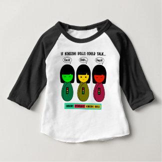 Kokeshiの人形が話すことができれば ベビーTシャツ