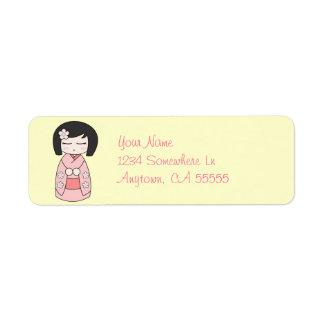 Kokeshiの人形の差出人住所ラベル(ピンク) 返信用宛名ラベル