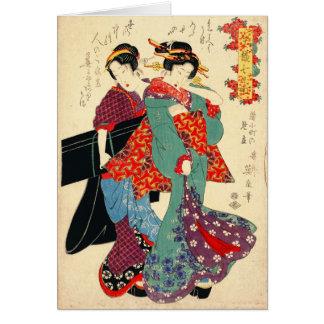 Komachi 1818年詩人 カード