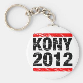 Kony 2012年 キーホルダー