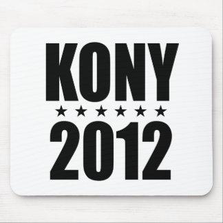 Kony 2012年 マウスパッド
