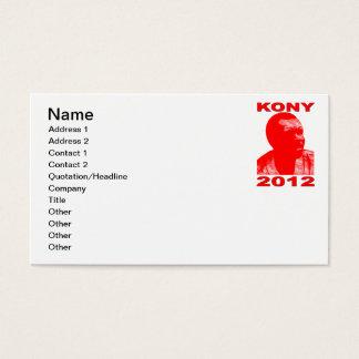 Kony 2012年。 見えない子供を目に見えるようにして下さい。 今度は 名刺