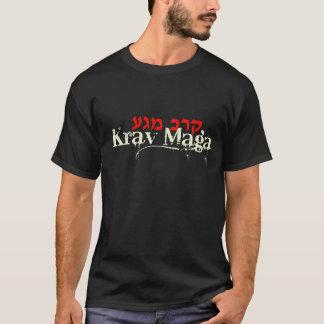 Krav Magaの黒いティー-ヘブライ Tシャツ