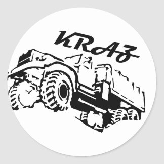 Kraz -ソビエトロシアのなトラック ラウンドシール