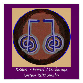 KRIYA -  Karuna Reiki Healing Symbol ポスター