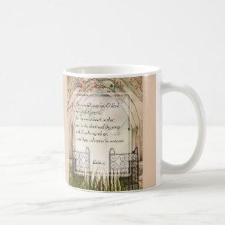KRWの賛美歌57は私に慈悲深いですOh神 コーヒーマグカップ