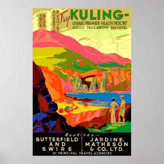 Kulingのヴィンテージの中国人旅行ポスター ポスター