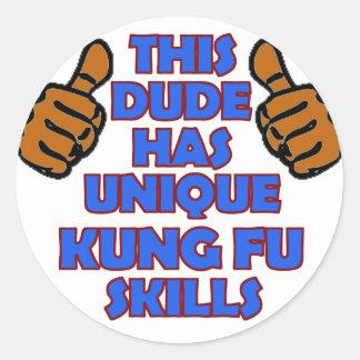 Kungのfuのデザイン ラウンドシール