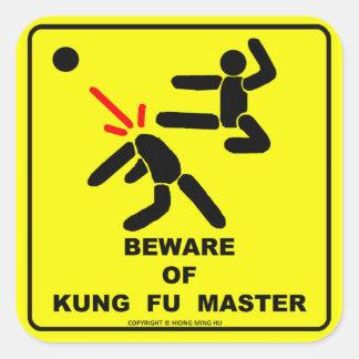 kungのfuのマスターの用心して下さい スクエアシール