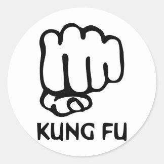 kungのfuの握りこぶしアイコン ラウンドシール